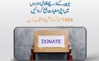 UPaisa-Donate
