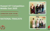 ICT-CompME20