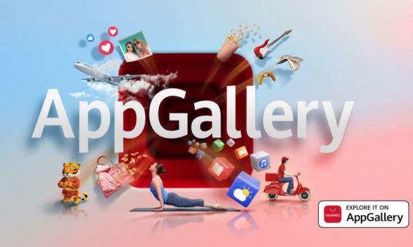 AppGallery-Huawei