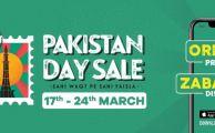 Daraz-PakDaySale