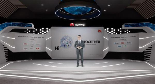 Huawei-VirtualPartnerSummit2021