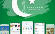 PakDay-HuaweiPetalSearch