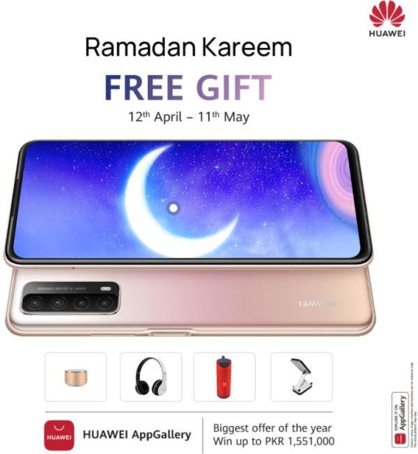 Huawei-RamadanOffer2021