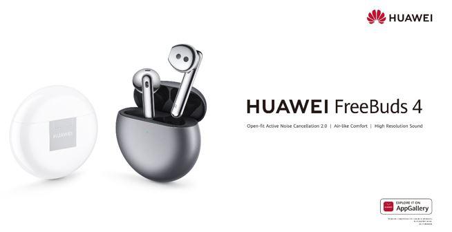 HuaweiFreeBuds4