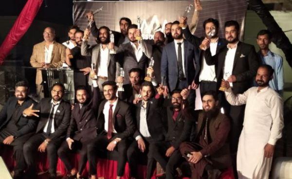 AAA-Awards