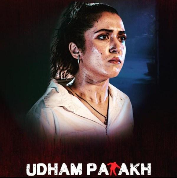 UdhamPatakh