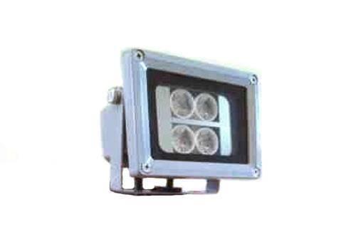 infraready.co.uk ghost hunting infared illuminator light