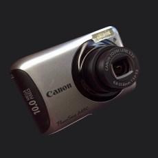 infrared cheap camera uk