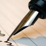 Pautas para escribir una carta de presentación