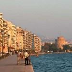 Last minute! Sve en Tesalónica de 10 meses, salida inmediata!