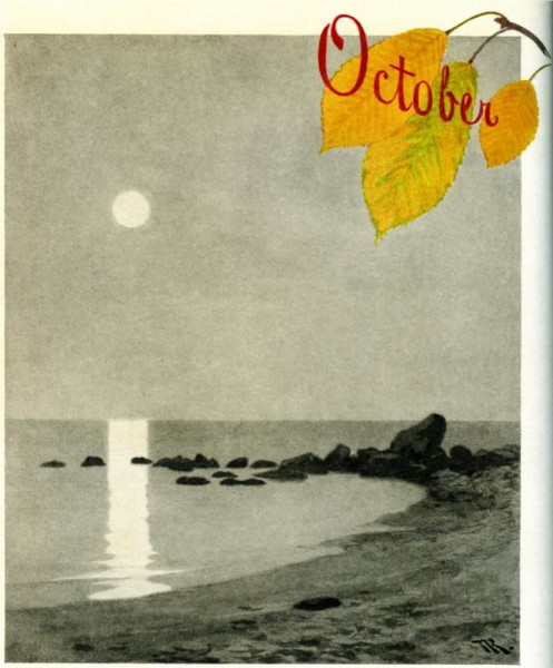 """October"" by Theodor Kittelsen"