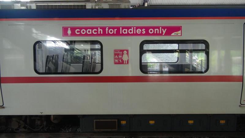 Malaysisk tog, skilt, kun for damer