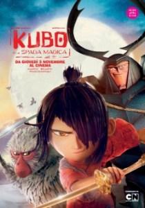 kubo1