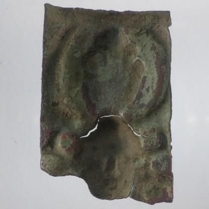 Emblem Fragment 2