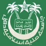 Jamia Millia Islamia Recruitment 2017 Part Time Teacher 02 posts