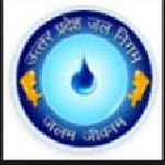 UPJN recruitment 2016 Routine Clerk Stenographer 398 posts