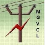 MGVCL recruitment 2017 latest Junior Engineer 04 posts
