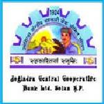 JCCB Recruitment 2017 Peon cum Helper 02 vacancies