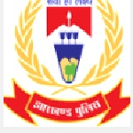 Jharkhand Police Recruitment 2018 Home Guard 955 vacancies
