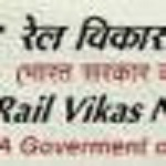 RVNL Recruitment 2018 apply Site Engineer vacancies