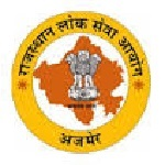 Rajasthan PSC Recruitment 2018 Assistant Agriculture officer 130 Posts