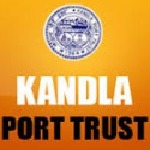 Deendayal Port Trust Recruitment 2018 Apprentice 225 vacancies