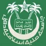 Jamia Millia Islamia Recruitment 2019 apply offline 57 various posts
