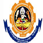 Bharathiar University Recruitment 2020 system Analyst Programmer 06