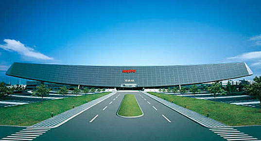 Sanyo Solar Ark, Solar Building in Japan, Japanese Solar Building, Photovoltaics, BIPV, Building Integrated Photovoltaics, Solar Ark By Sanyo, Gifu Prefecture, Stunning Sanyo Solar Ark