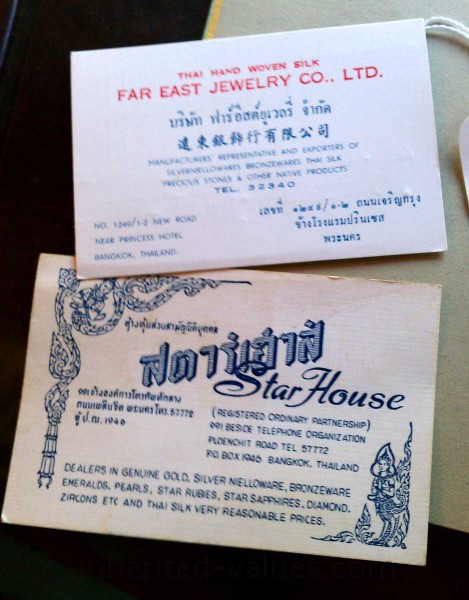1960s star house thailand ephemera
