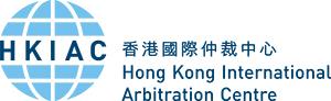 Event Co-Sponsor: HKIAC