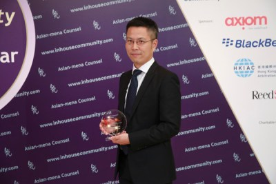 In-House Community Counsels of the Year 2017 Awards (66)
