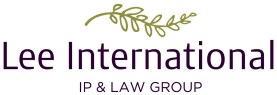 2012_LeeInternational New Logo