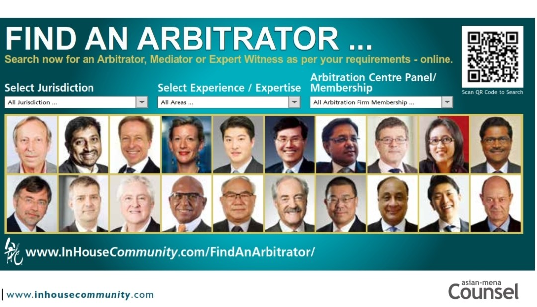 Find an Arbitrator