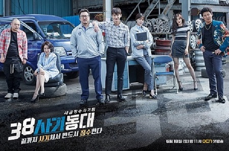 38-Task-Force (dramakorea.net)