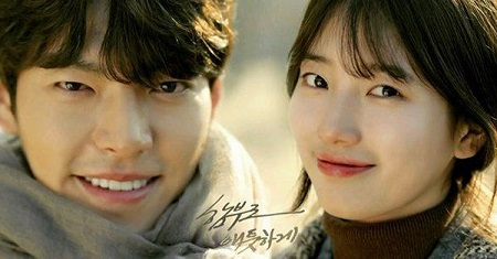 uncontrollably fond indowarta.com