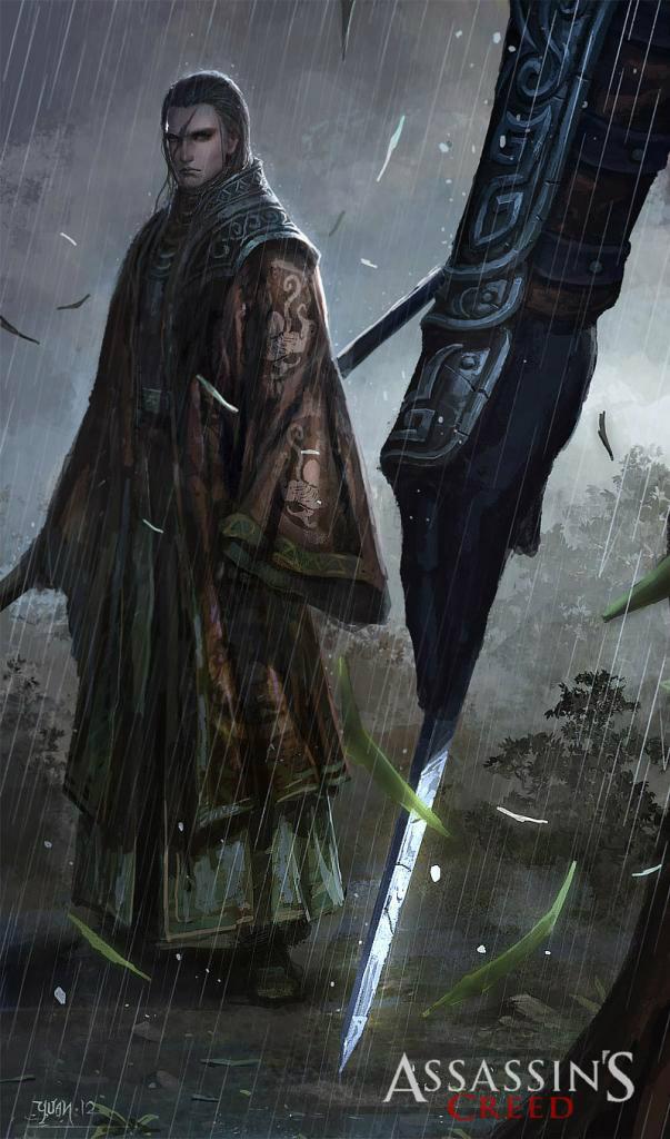 Assassin's Creed IV na China Medieval 016