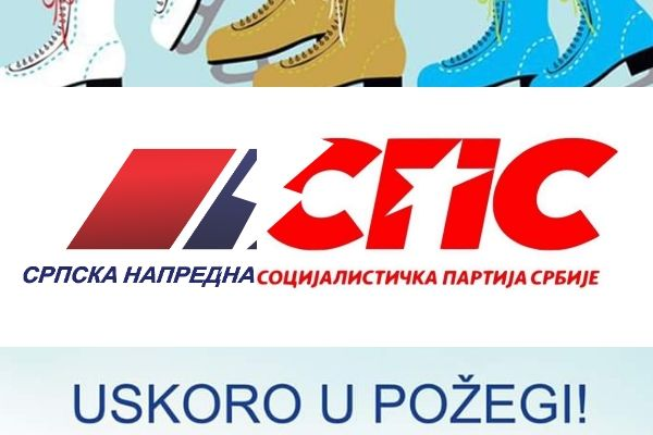 sns i sps logo