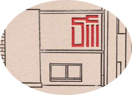 Fragmento de la obra de El Tono para Plástico