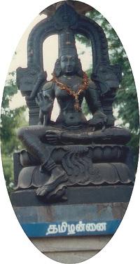 Tamil Annai