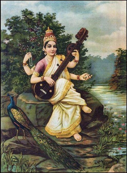 சரசுவதி தேவி