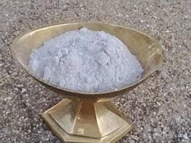 திருநீறு