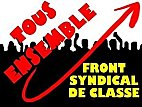 Retrouvons le chemin de la lutte des classes –  Exigeons la sortie de la Confédération Européenne des Syndicats ! #FSC