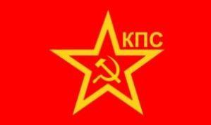 Le 24 mars 2013, un accord de coopération et d'unité d'action a été signé par des organisations communistes et de gauche en Serbie