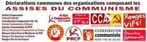 Appel des Assises du Communisme à manifester le 30 mai pour la sortie de l'euro, de l'UE et de l'OTAN
