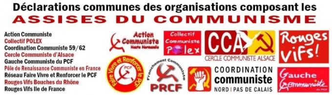 Assises du communisme - manifestation 30 mai