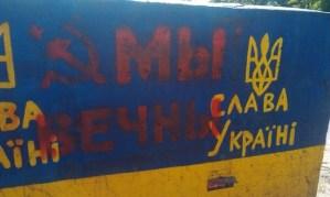 La junte fasciste d'Ukraine interdit le communisme : les communistes ukrainiens résistent. No Pasaran !