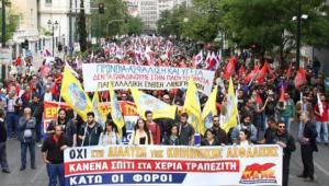 Contre la casse des retraites par l'UE et Tsipras, grève générale en Grèce !