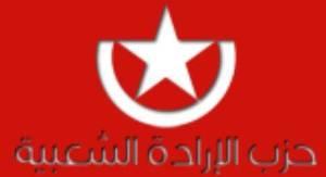 #Syrie : Déclaration du Parti de la Volonté Populaire : Non à l'agression. Le retour en arrière n'est pas possible.