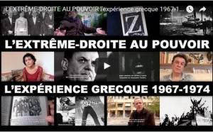 #vidéo : les dangers de l'extrême droite, témoignages de ceux qui l'ont vécu en Grèce #partagez pour ne pas #oublier